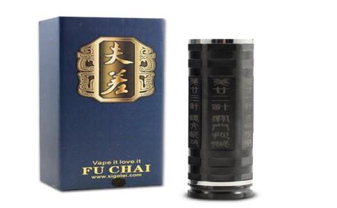 Sigelei Fu Chai Mechanical Mod Review