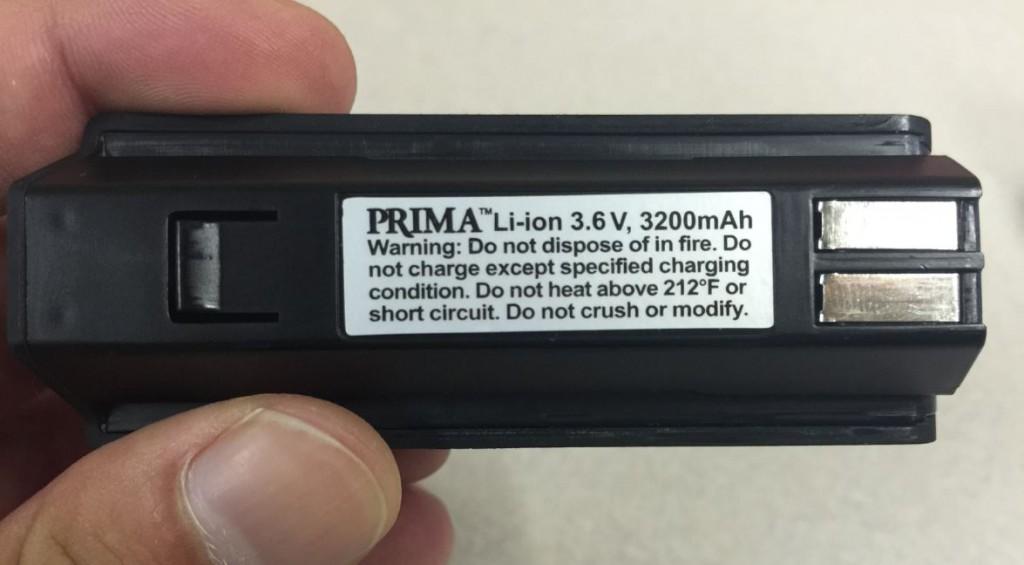 Vapir Prima Battery
